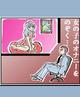 のぞき個室アート姫