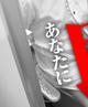 即アポ奥さん 〜名古屋店〜